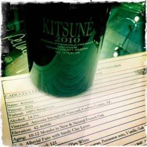 2010_cad_kitsune