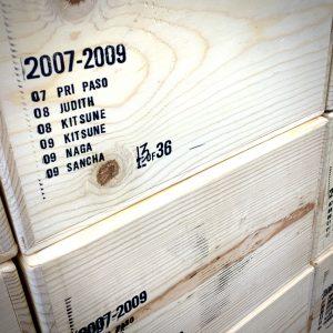 2007-2009 Archive Box Set (6-bottle)